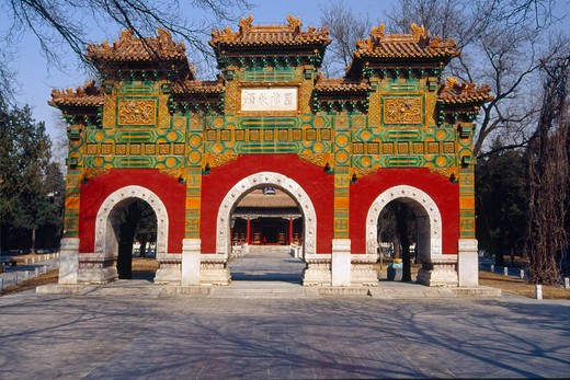 Stock Photo: 1774-739 China, Guozijian, Glazed Gate (paifang) at entrance of the Beijing Imperial College (Guozijian)