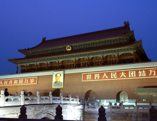 Low angle view of Tiananmen Gate of Heavenly Peace at night : Stock Photo