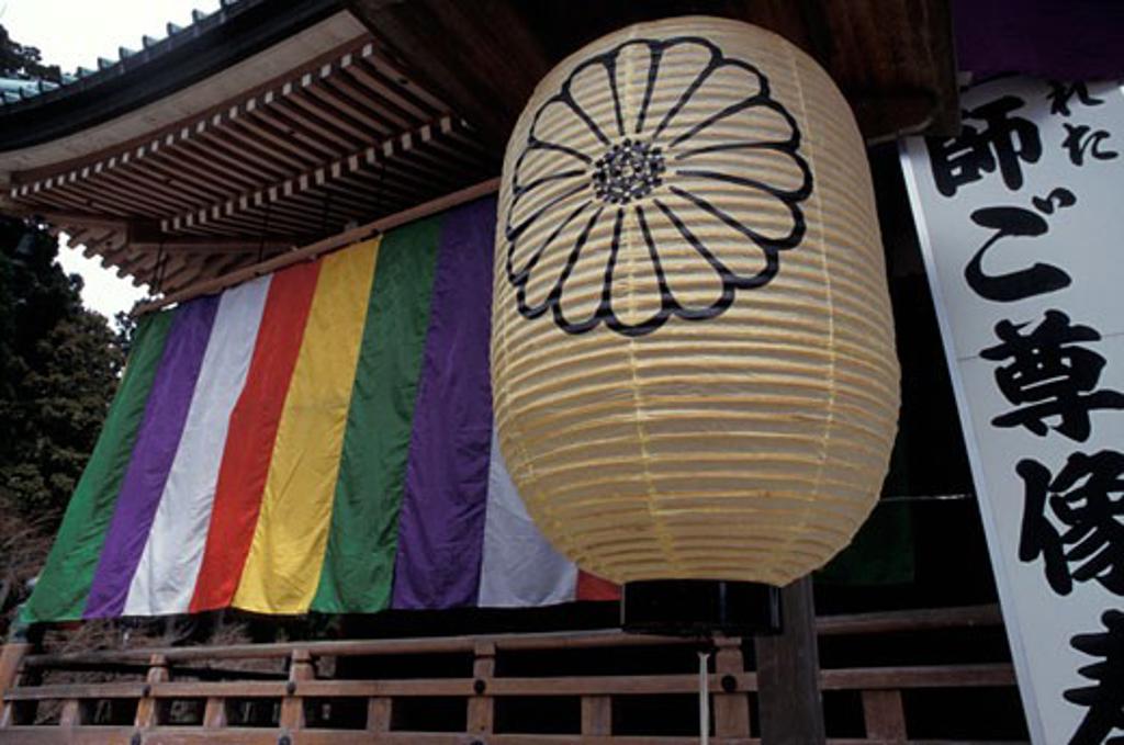 Lantern outside Enryakuji Temple at Mount Hiel, Kyoto, Japan : Stock Photo