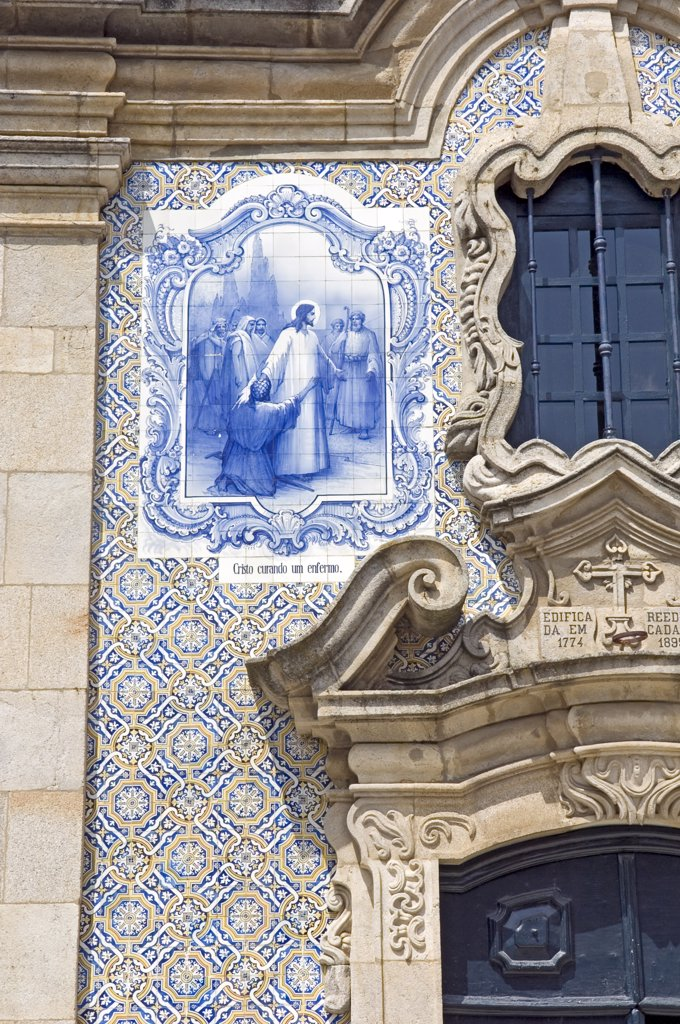 Sao Joao de Pesqueira village church with tiled facade, Douro valley. Portugal : Stock Photo