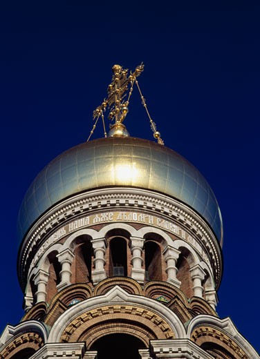 Stock Photo: 1783-19666 Church of Spilled Blood, St. Petersburg, Russia, St. Petersburg, Russia.