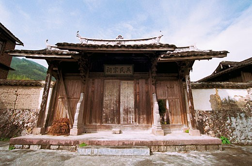 Gate of Wu's Ancestral Hall, Taishun County, Zhejiang Province, People's Republic of China : Stock Photo