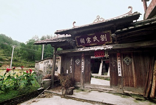 Stock Photo: 1787R-3037 Lius Ancestral Hall of old house, Taishun County, Zhejiang Province, People's Republic of China