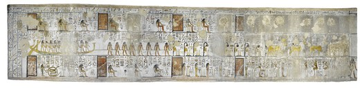 Stock Photo: 1788-10333 Egypt, Thebes, Luxor, Valley of the Kings, Mural paintings, Side Chamber, Tomb of Seti I, digital reconstruction