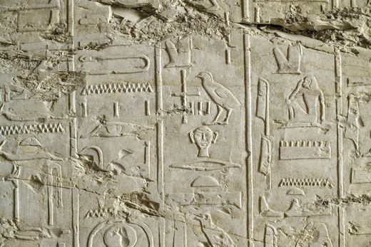 Egypt, Thebes, Luxor, Valley of the Kings, Tomb of Ramses II, relief of hieroglyphics illustrating Litany of Ra from 19th dynasty : Stock Photo