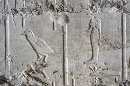 Stock Photo: 1788-10444 Egypt, Thebes, Luxor, Valley of the Kings, Tomb of Ramses II, relief of hieroglyphics illustrating Litany of Ra from 19th dynasty