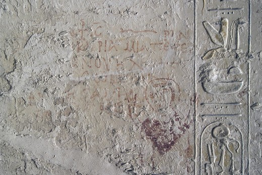 Stock Photo: 1788-10514 Egypt, Thebes, Luxor, Valley of the Kings, Tomb of Ramses IV, graffiti on wall in corridor one, from twentieth dynasty