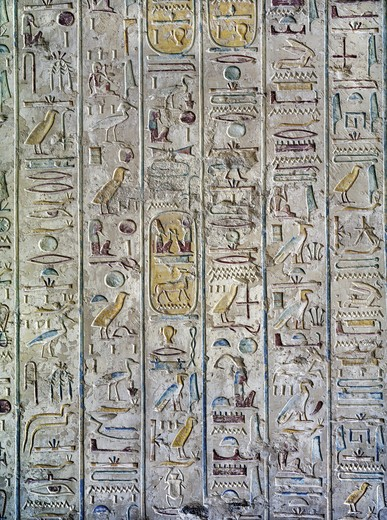 Egypt, Thebes, Luxor, Valley of the Kings, Tomb of Merneptah, color relief of hieroglyphics, from nineteenth dynasty : Stock Photo