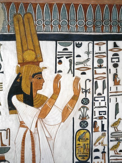 Egypt, Thebes, Luxor, Valley of the Queens, Tomb of Nefertari, mural painting of Queen reciting mortuary formula in Burial chamber from 19th dynasty : Stock Photo