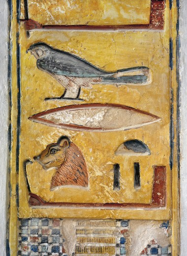 Egypt, Thebes, Luxor, Valley of the Kings, Tomb of Siptah, close-up of mural painting from nineteenth dynasty : Stock Photo