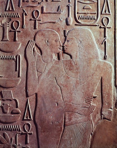 King Sesostris I with the God Ptah from Karnak, the tomb of Sesostris I, Middle Kingdom, Dynasty XII : Stock Photo