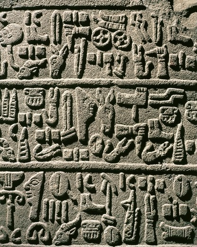 Basalt slab with neo-Hittite hieroglyphic inscription, from Carchemish or Karkemish : Stock Photo
