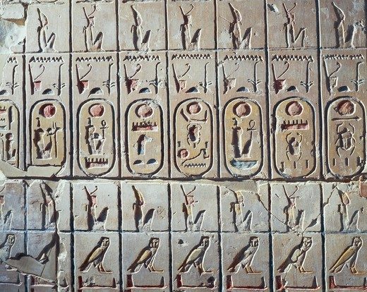 Stock Photo: 1788-17324 List of Kings. From the temple of Ramses II at Abydos, New Kingdom, Dynasty XIX, circa 1250 B.C.