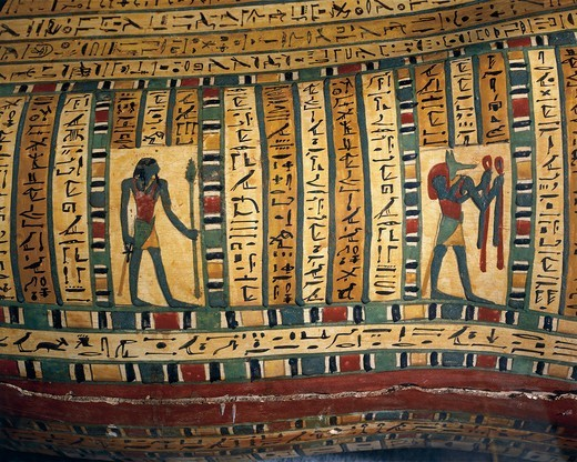 Stock Photo: 1788-18726 Cartonnage of the mummy of the priest of Montu, Nes-peka-shuty, detail with deities Ptah and Anubis