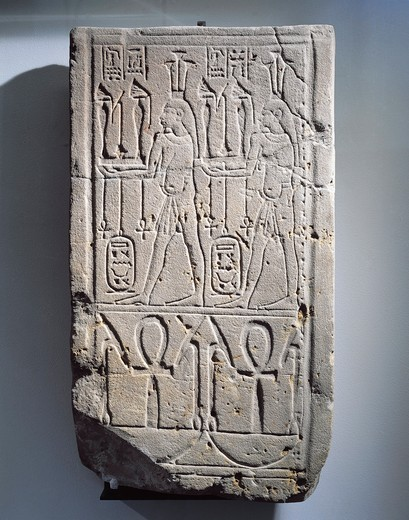 Gres stele depicting the Geniuses of the Nile flooding : Stock Photo