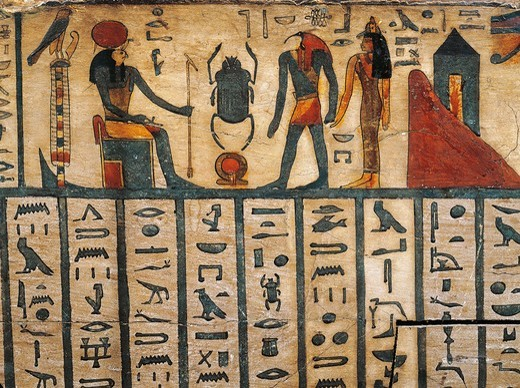 Stock Photo: 1788-18858 Detail of ancient Egyptian sarcophagus, XXVI Dynasty