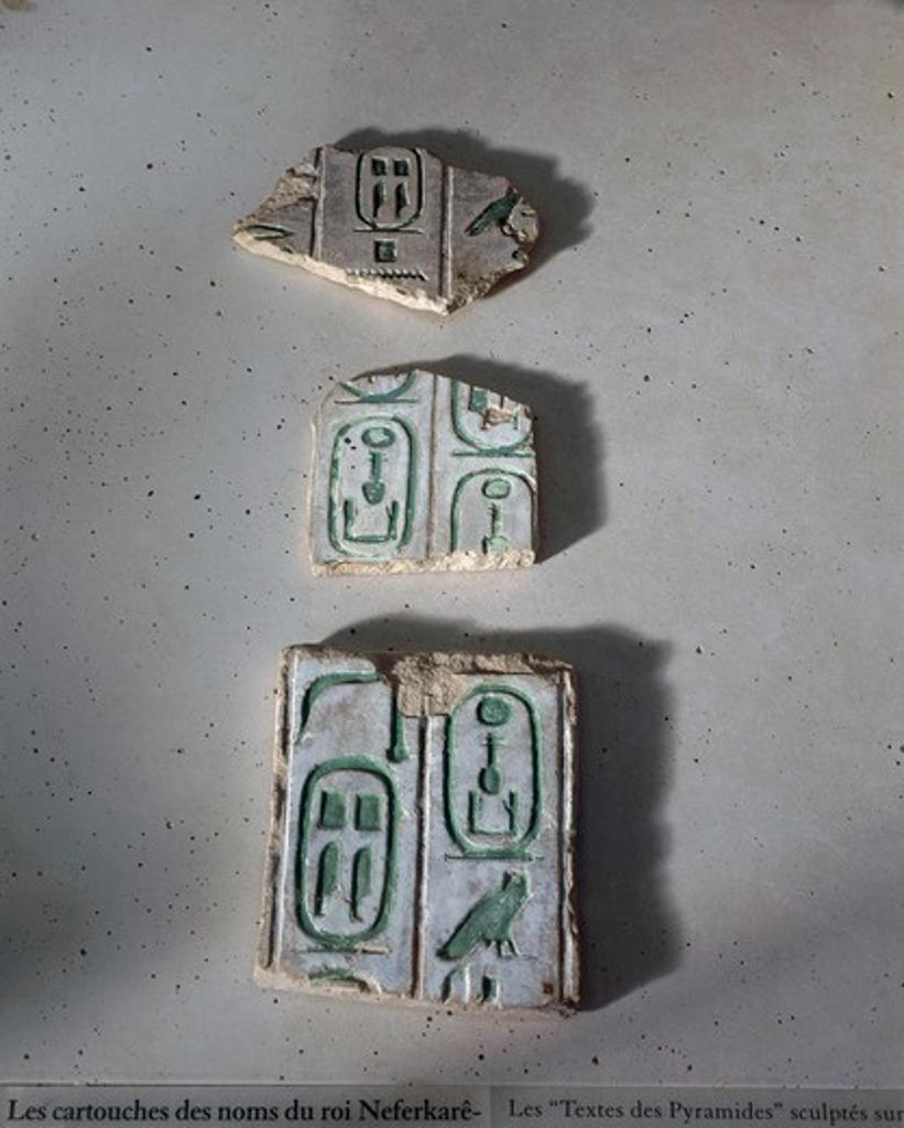 Stock Photo: 1788-19050 Fragments of the Pyramid Texts. Cartouches of Pepi II from Egypt, Saqqara