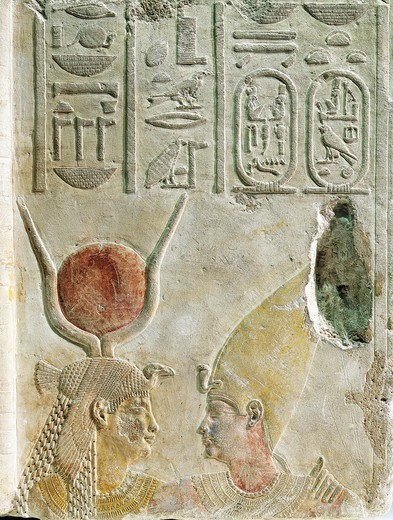 King Nectanebo II (360-343 BC) welcomed by goddess Isis, painted limestone relief : Stock Photo