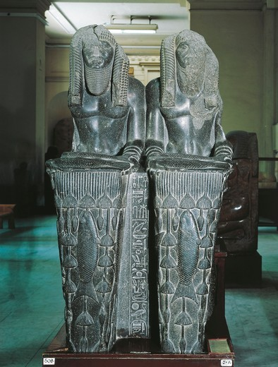 Stock Photo: 1788-19180 Double statue of Amenemhat as Nile god from Tanis