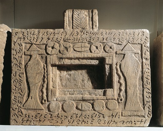 Slab for offerings depicting vases and bread, with partially deciphered Meroitic script : Stock Photo