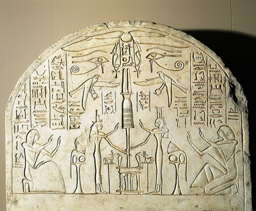 Limestone stele of Perinefer, with Isis and Neftis worshiping fetish which represents Osiris, from Abydos, Reign of Ramses II : Stock Photo