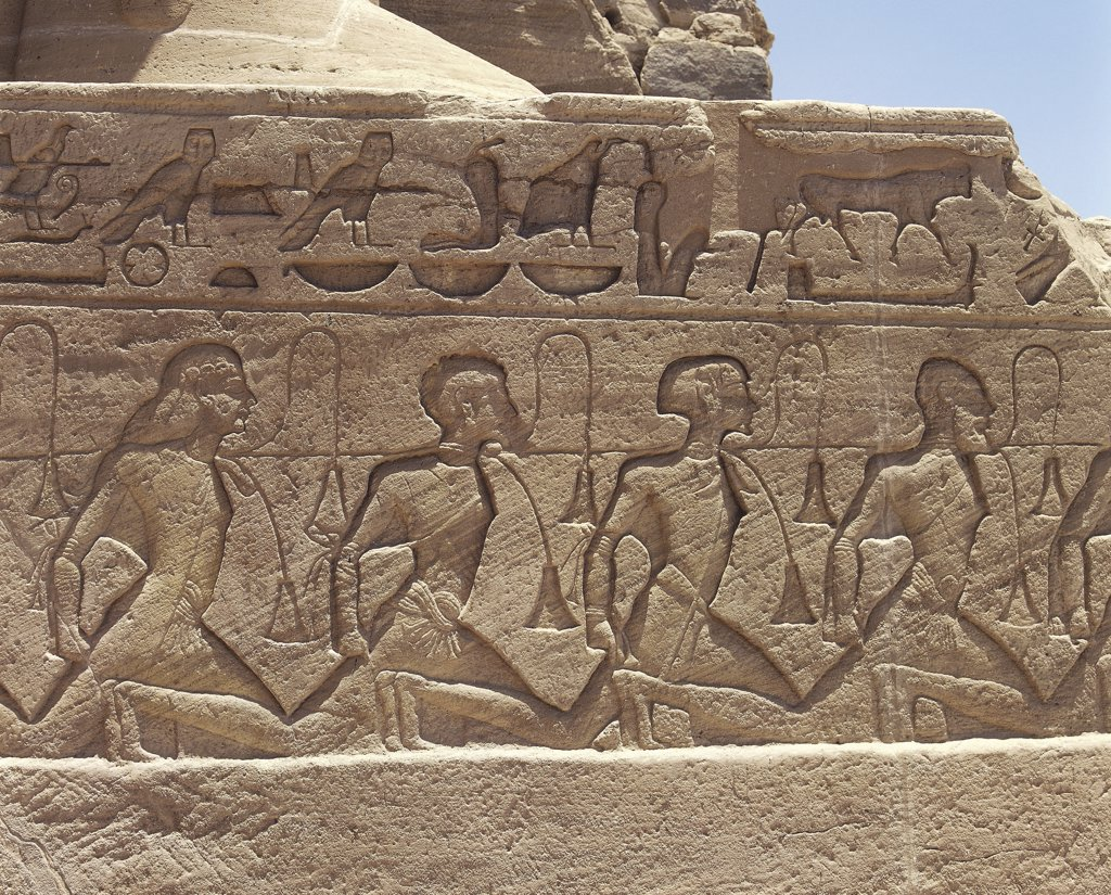 Stock Photo: 1788-2098 Egypt. Nubian monuments at Abu Simbel (UNESCO World Heritage List, 1979). Great Temple of Ramses II. Relief of slaves
