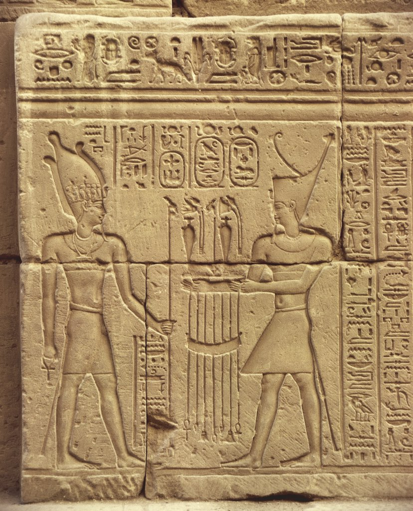 Stock Photo: 1788-2204 Egypt - Ancient Thebes (UNESCO World Heritage List, 1979). Karnak. Temple of Opet. Terrace. Relief of Ptolemy offering to god Atum. Ptolemy VIII Euergetes II, 146-117 BC