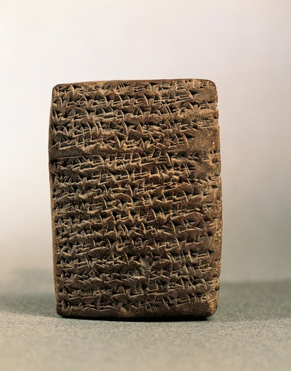 Egypt, Amarna, Tablet with cuneiform characters, quoting the name of the Palestinian site of Lachish : Stock Photo
