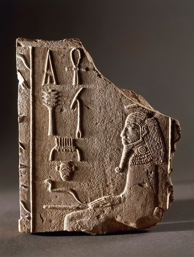 Egypt, Saqqara, Djoser's step pyramid, Fragment representing Pharaoh Djoser (Netjerikhet) wrapped up in the mantle for the celebration of the Heb Sed (jubilee), third dynasty, limestone : Stock Photo