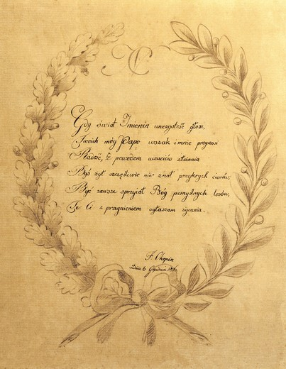Stock Photo: 1788-23770 Poland, Zelazowa wola, Verses written by Frederic Chopin at 6 years of age and dedicated to father, 1816