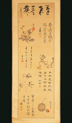 Stock Photo: 1788-24645 Japan, ink calligraphy from Edo period