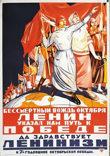 Stock Photo: 1788-30944 Russia, 20th century. Lenin propaganda poster.