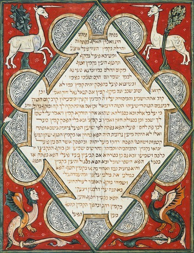 Stock Photo: 1788-32945 Illuminated page from the Jewish Bible, by Joseph Assarfati, Hebrew manuscript from Cervera, Spain 1299.
