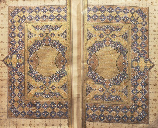 Stock Photo: 1788-33176 Koran illuminated by the Yakurt el Musta'simi School, 1171-1250.