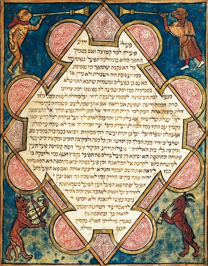 Illuminated page with animal musicians, from the Jewish Bible, by Joseph Assarfati, manuscript from Cervera, 1299, Spain. : Stock Photo
