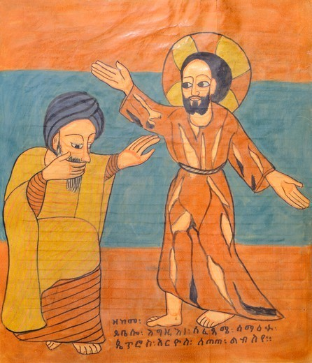 The doubting of Saint Thomas, miniature from a liturgical parchment book, Coptic manuscript, 18th-19th Century. : Stock Photo
