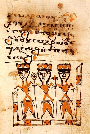 The Magi, miniature from a liturgical parchment book, Coptic manuscript, 18th-19th Century. : Stock Photo