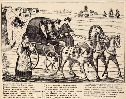 Stock Photo: 1788-35536 Lubok, folk song book illustration, Russia 19th century.