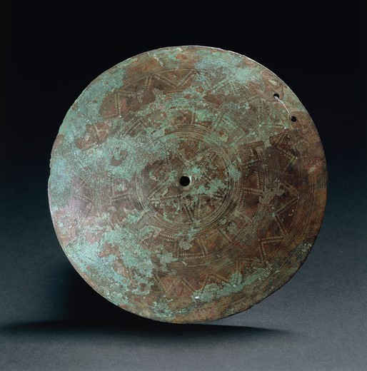 Prehistory, Italy, Iron Age. Cuirass disk. : Stock Photo