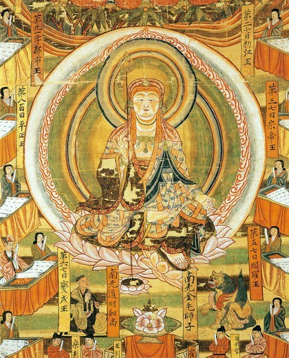 Stock Photo: 1788-42082 Six paths of rebirth and the ten kings Bodhisattva Ksitigarbha, 983, painting on silk, China. Detail. Chinese Civilisation, 8th year of the Taiping Xingguo period,10th century.