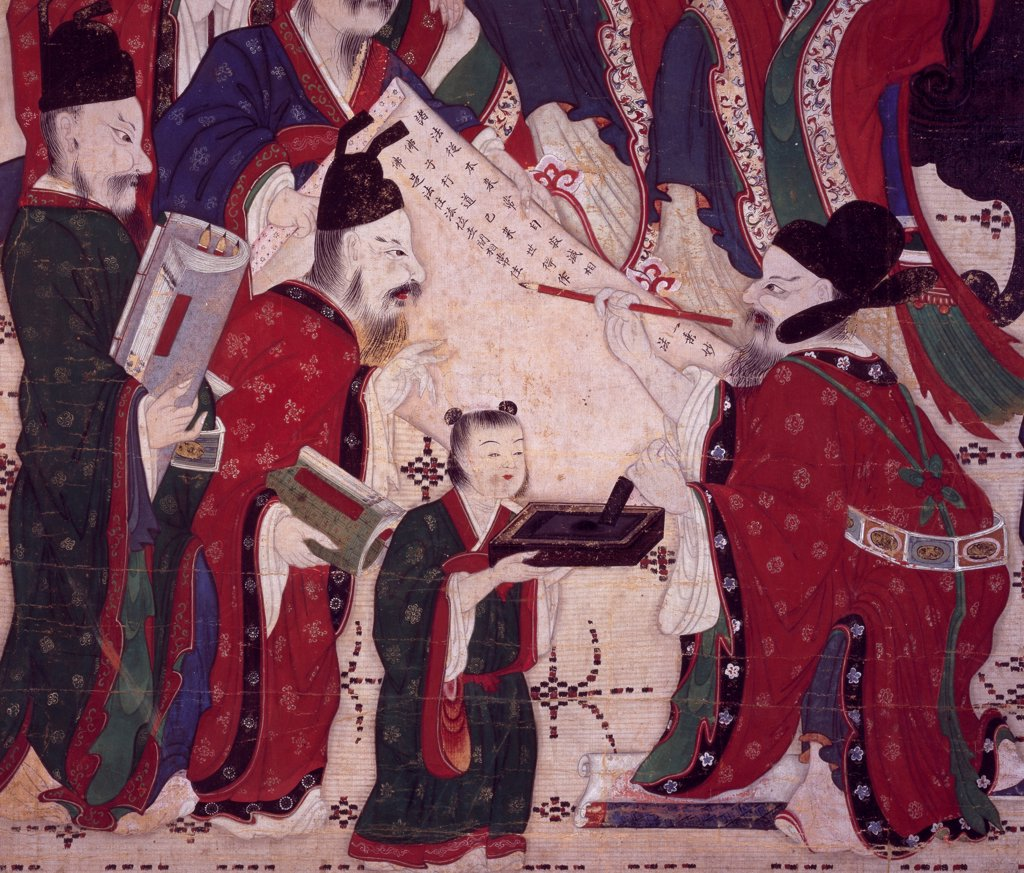 Stock Photo: 1788-42144 Calligraphic writing, detail from Yamaraja, fifth judge of the underworld, 1795, colour on silk, from the temple of Suguk-Sa, South Korea. Korean Civilisation, Joseon dynasty, 18th century.