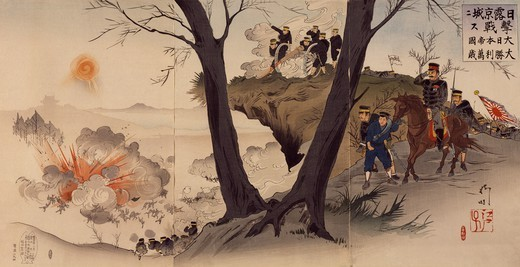 Stock Photo: 1788-52508 Great Japanese victory in Seoul, 1904, Choej, engraving. Russo-Japanese War, South Korea, 20th century.