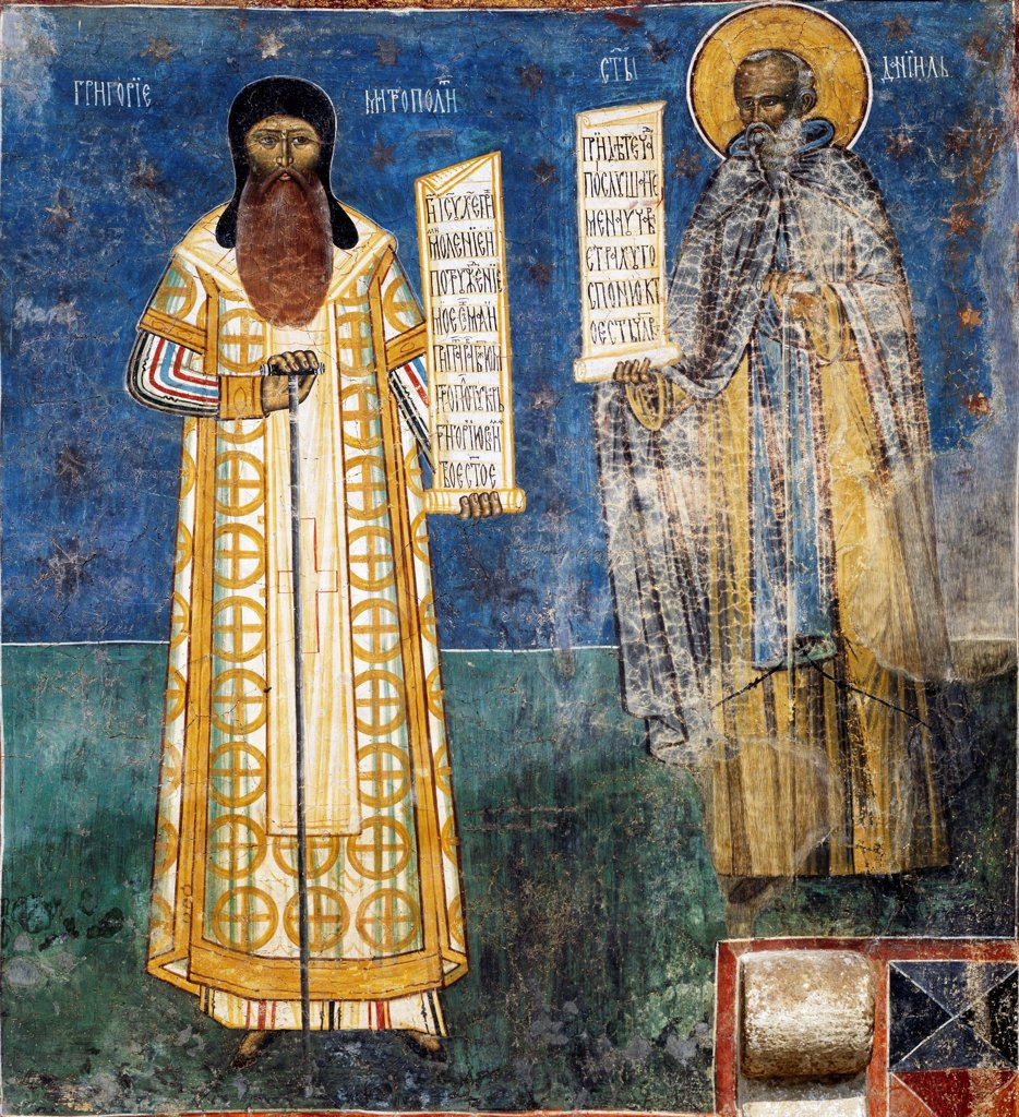 Stock Photo: 1788-54763 The Donors Stephen the Great and the Voivode of Moldavia, detail from a 1547 fresco, preserved at Voronet monastery (UNESCO World Heritage List, 1993). Romania, 16th century.