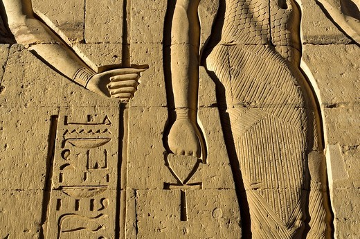 Stock Photo: 1792-108852 Egypt, Upper Egypt, Nile Valley, Kom Ombo Temple dedicated to Sobek, the god with a crocodile´s head