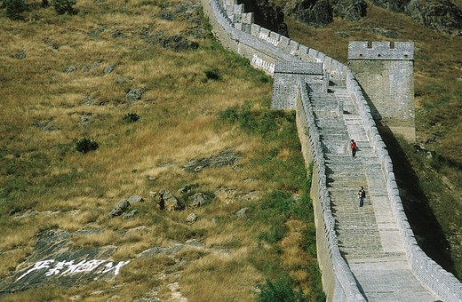 China, Hebei Province, near Qinghuangdao, the Great Wall of China listed as World Heritage by UNESCO : Stock Photo