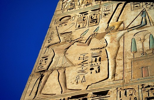 Stock Photo: 1792-119274 Egypt, Upper Egypt, Nile Valley, surroundings of Luxor, Thebes Necropolis listed as World Heritage by UNESCO, Western area, Medinet Habou, Ramses III´s Temple, pharaoh giving offerings to Osiris God