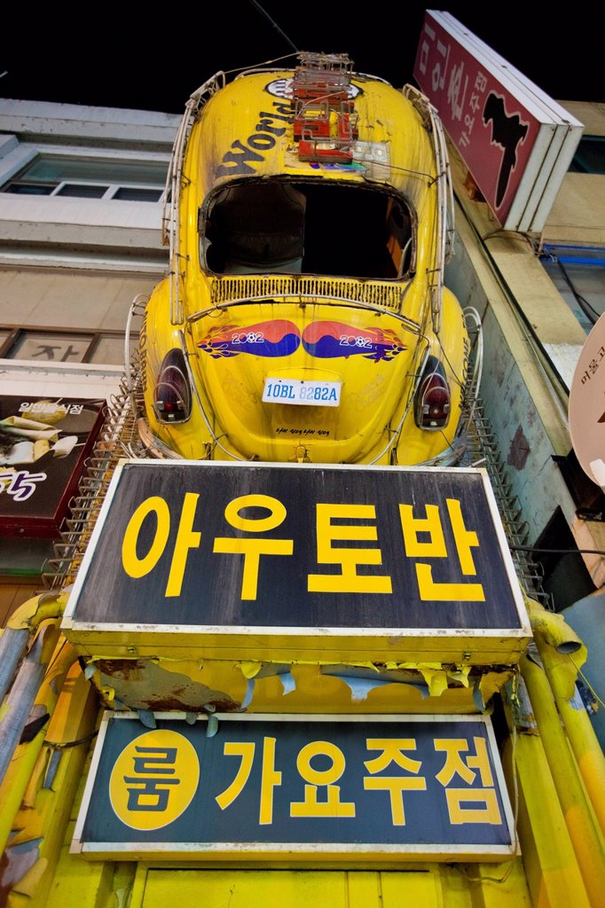 Stock Photo: 1792-146036 South Korea, North Chungcheong Province, Chungju, entrance to a cafe and bodywork of a Volkswagen Beetle ornating the wall