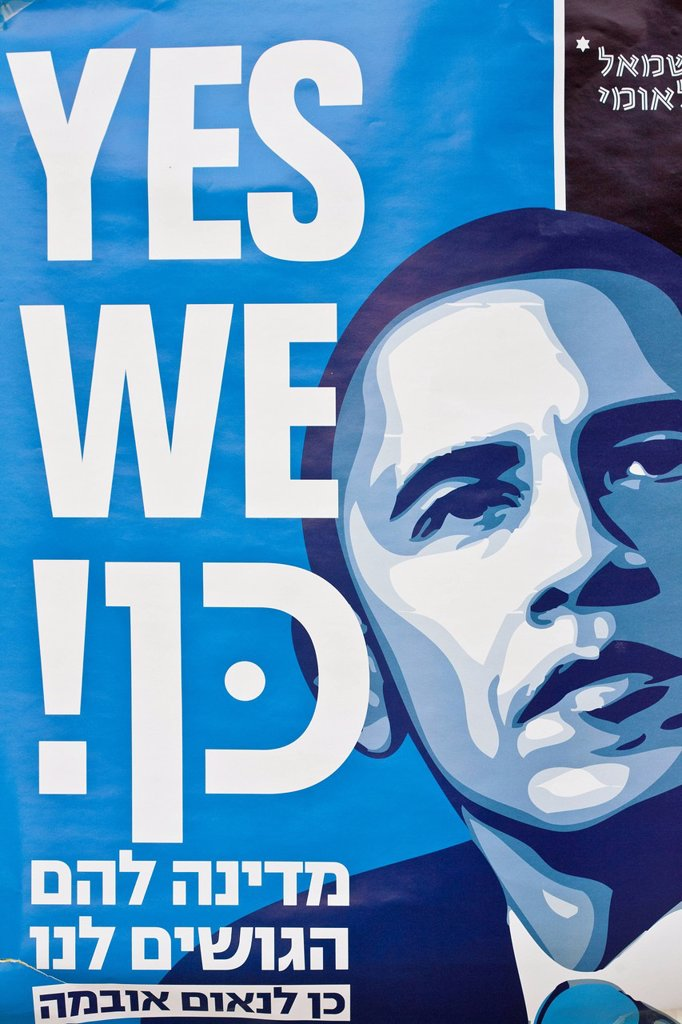 Stock Photo: 1792-153467 Israel, Tel Aviv, political poster by The National Left movement, diverting artist Fairey Shepard poster of Barack Obama