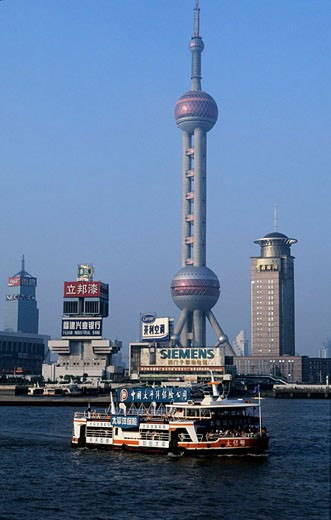 China, Shanghai city, Oriental pearl TV tower : Stock Photo