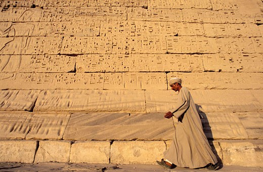 Egypt, Luxor, Medinet Habou temple : Stock Photo